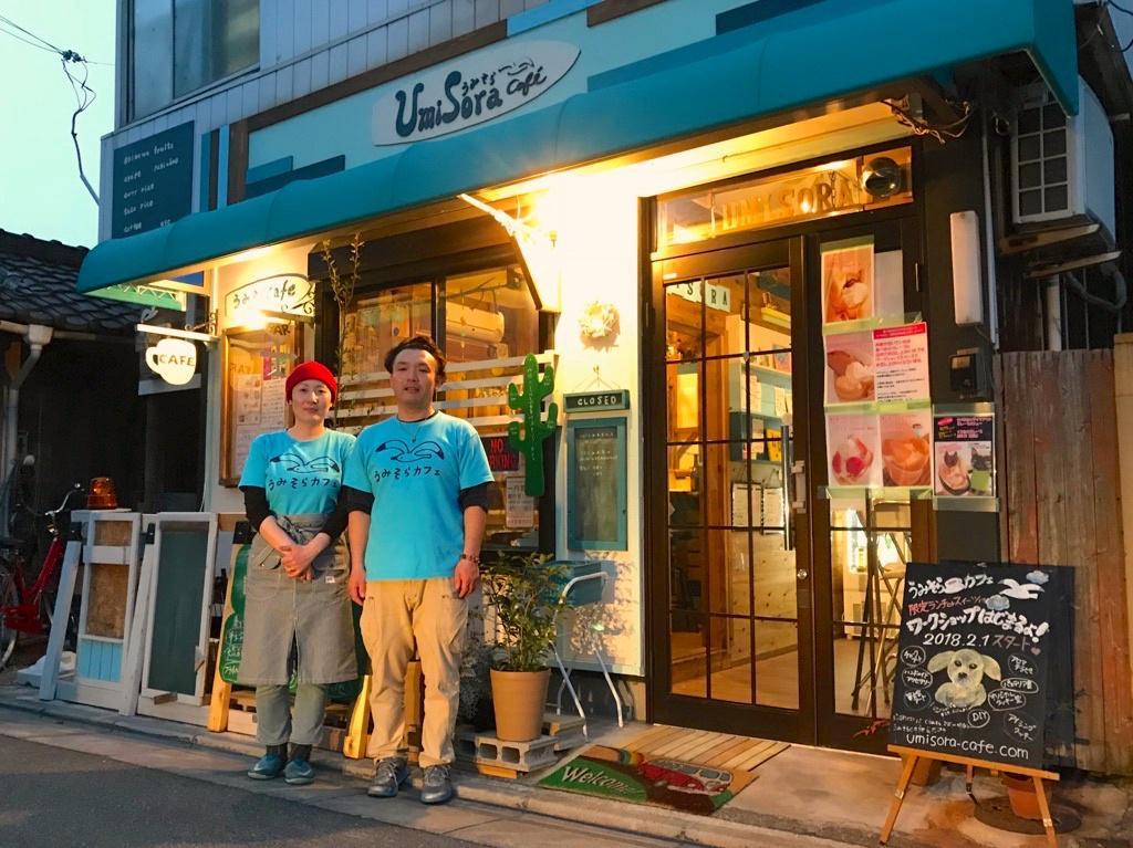 店主の穐原美佳さん(左)と邦栄さん(右)