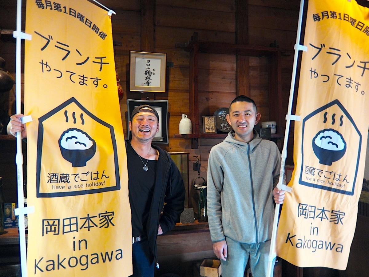 来場を呼び掛ける村路さん(左)と岡田さん