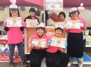 加古川で「かつめしスタンプラリー」 市内各店回り「郷土愛深めて」