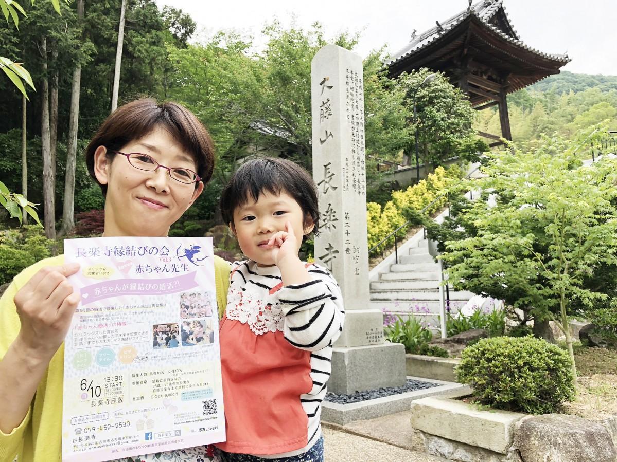 当日は赤ちゃん先生としても参加する、主催者代表の桐山文江さんと古々奈ちゃん
