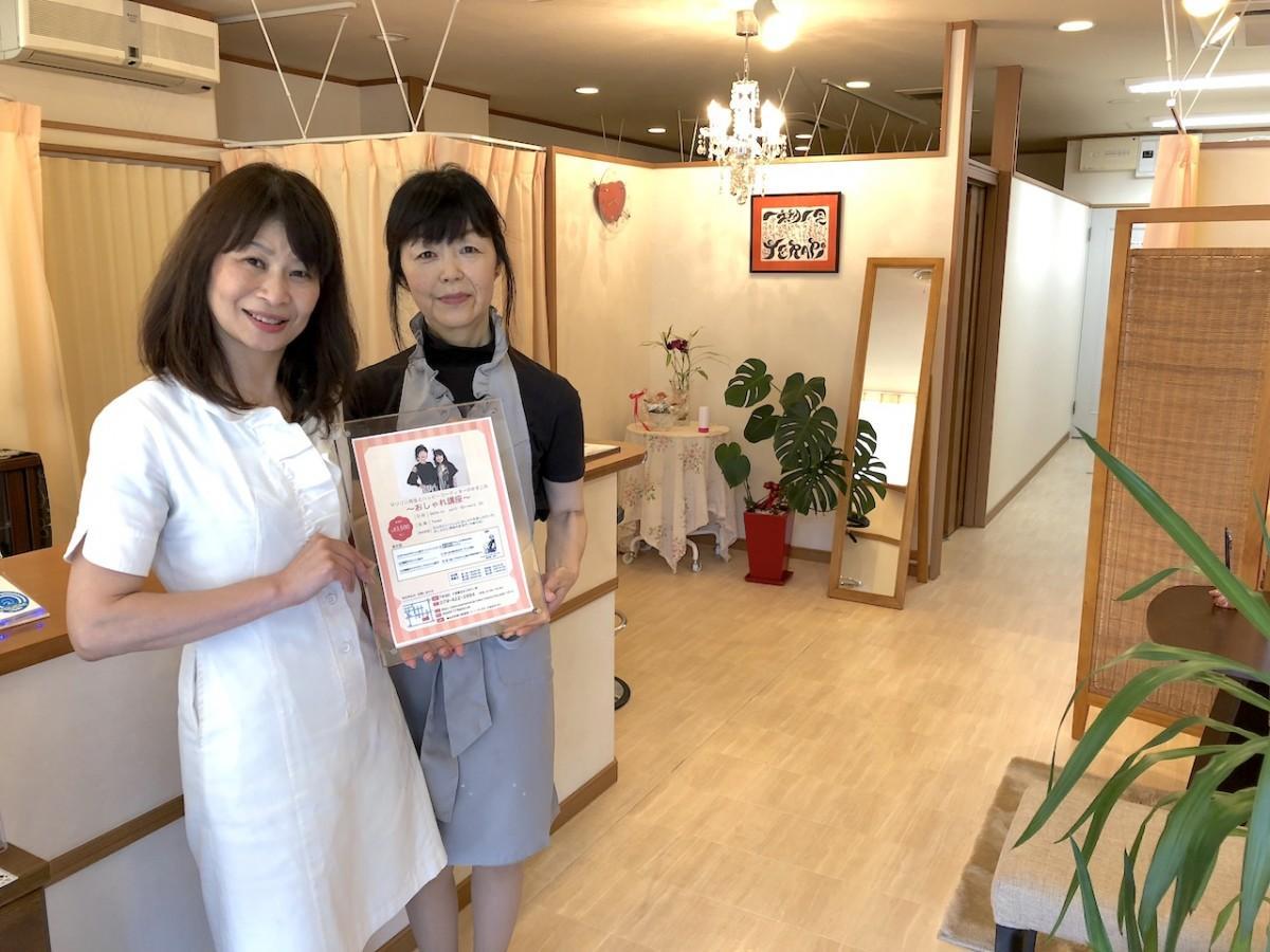 テラピオーナーの前川眞理子さん(左)、スタッフの神吉美紀さん(右)