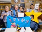加古川の星空ガイド「星空宅配便」が通算800回 星空の魅力、地元子どもらに