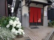 加古川に古民家カフェ「七宝」 「ママ友達」3人が開業、店内に手作り雑貨も