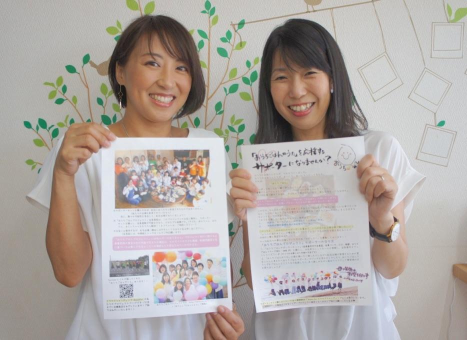 活動を紹介する髙嶋早由紀さん(右)とメンバー