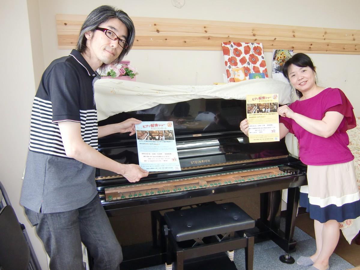 高砂ペンギン舎の島崎純子さん(右)、the・THANISHIさん(左)