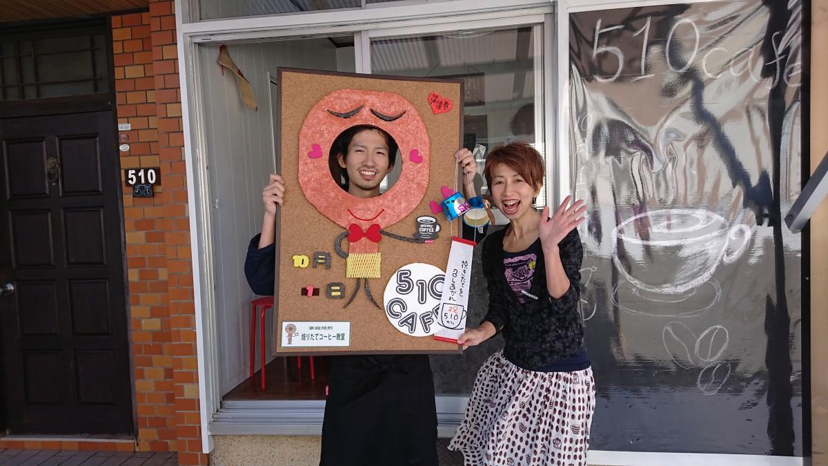 開店を祝う後藤琢臣さん(左)と加奈子さん親子