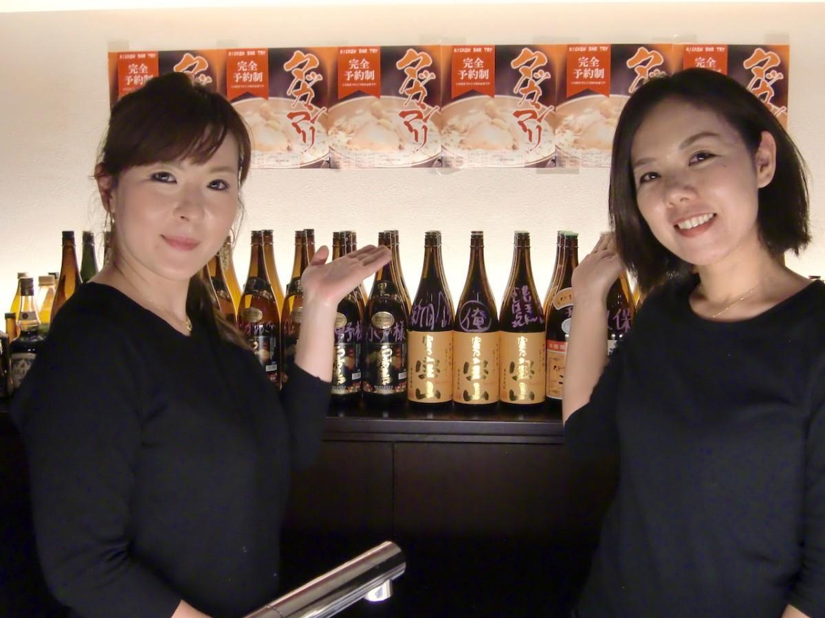 店主の坂本薫さん(左)と田割裕子さん(右)