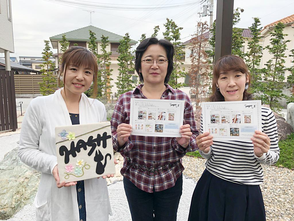 HASHの石坂純子さん(中央)とスタッフの皆さん