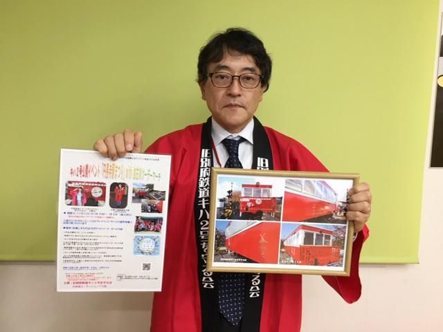 イベントを主催する旧別府鉄道キハ2号を守る会の誉田勝さん