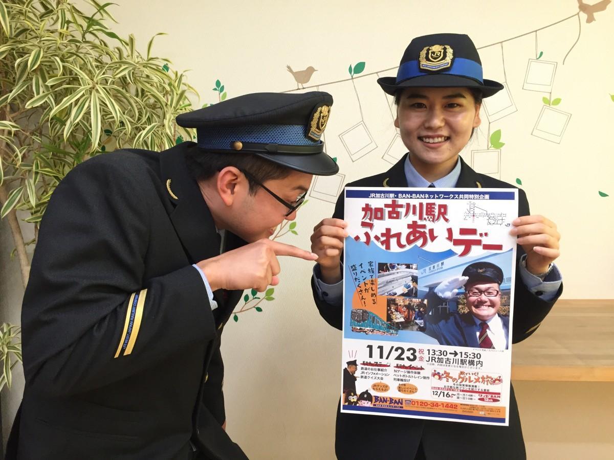 イベントをPRする藤井恭平さん(左)と弘彩乃さん(右)