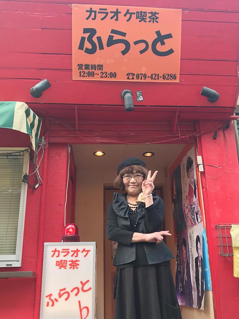 外観と店主の島田清美さん