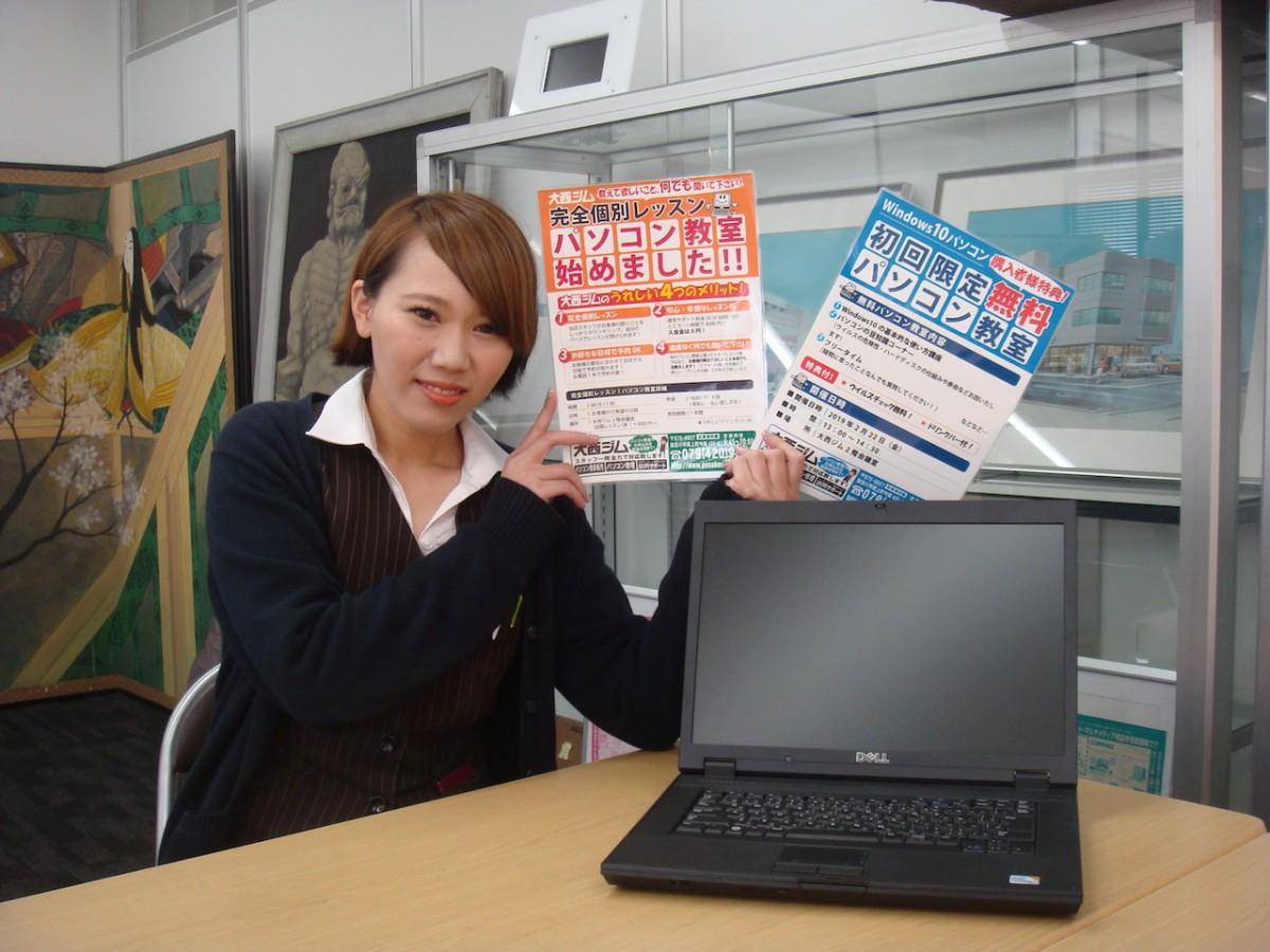 パソコン教室をPRする松野さん