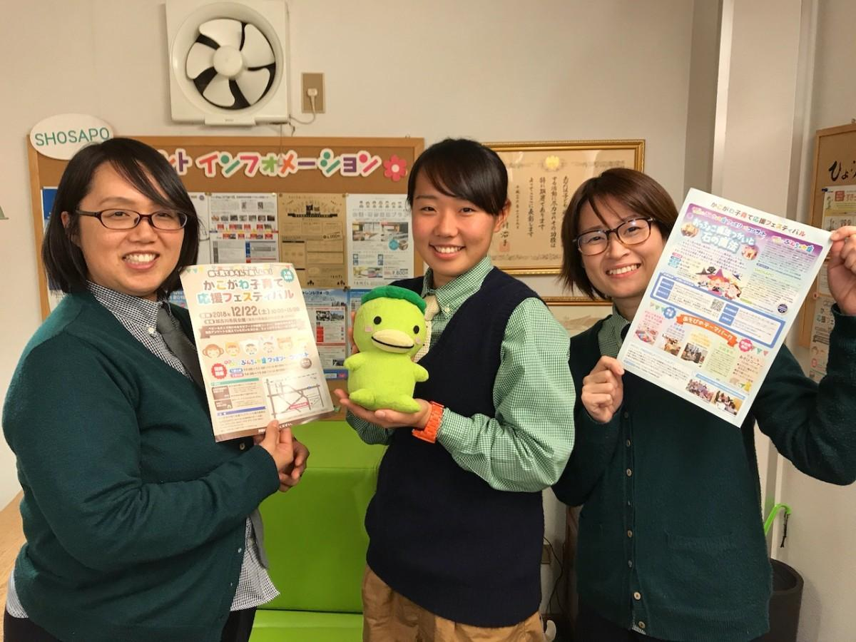 PRする左から久後さん、スタッフの埴岡千聖さん、上田さん