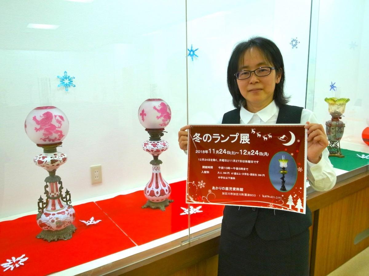 PRする学芸員の横山奈央子さん