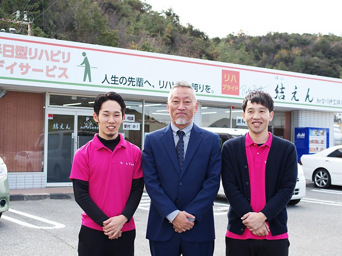 代表の池本和久さん(中央)、スタッフの坂本純平さん(右)、池本真輝さん(左)