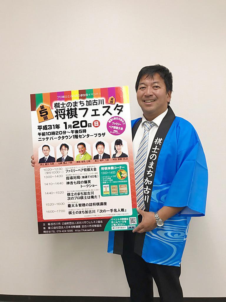 イベントをPRする高田さん