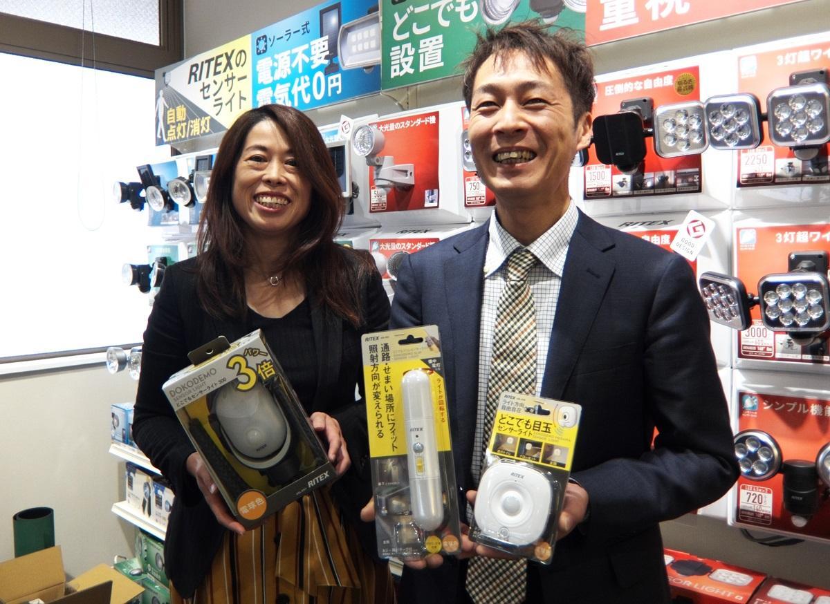 同社の寺田さん(右)と浅田さん(左)