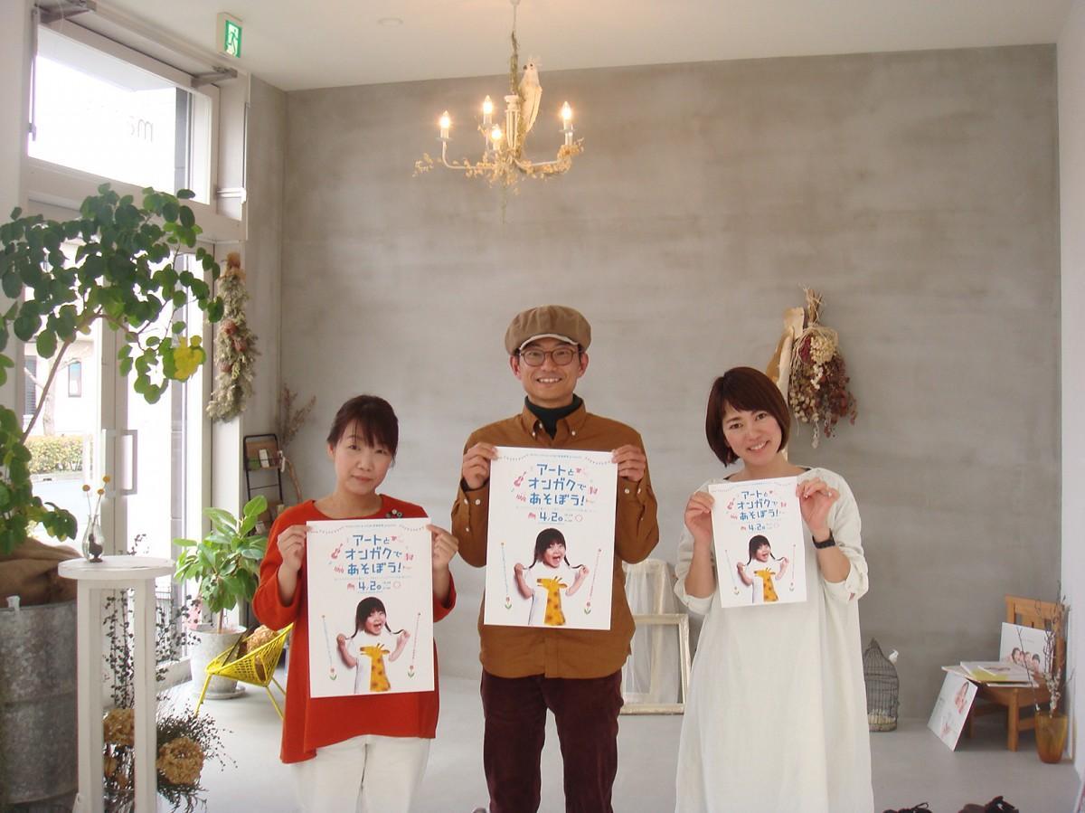 (左から)イベントをPRする肥田さん、安藤さん、島田さん