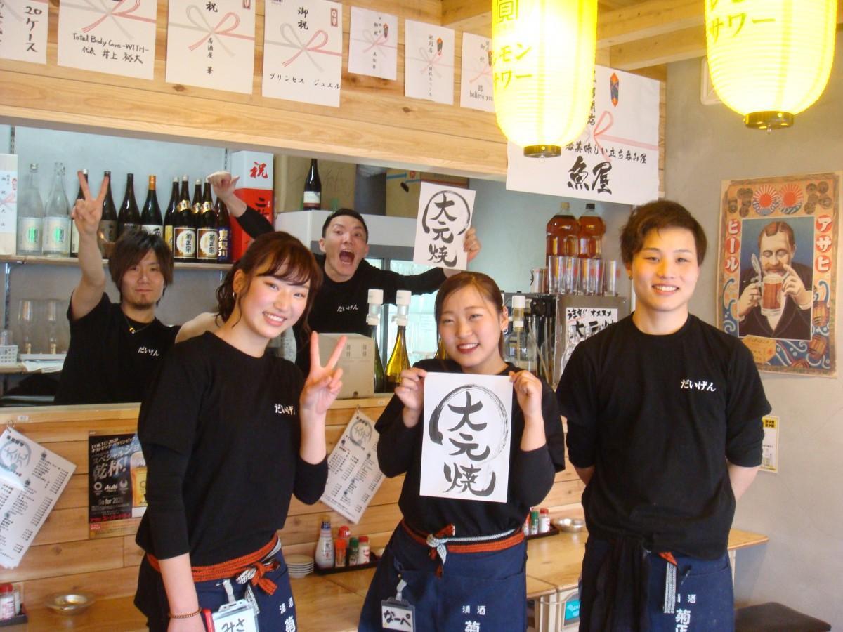 下原さん(後列左)、越智さん(同右)と店舗スタッフ