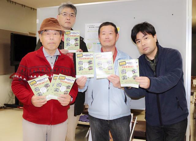 代表の山尾昌弘さんと、スタッフの皆さん