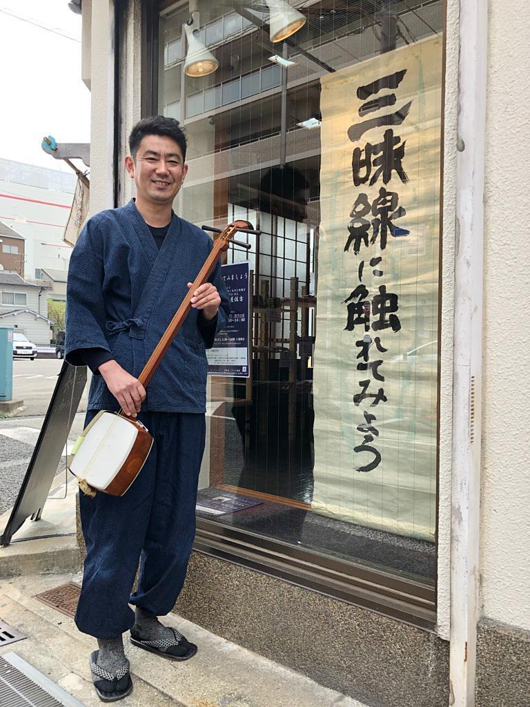 来場を呼び掛けるアコヤ楽器の安藤さん