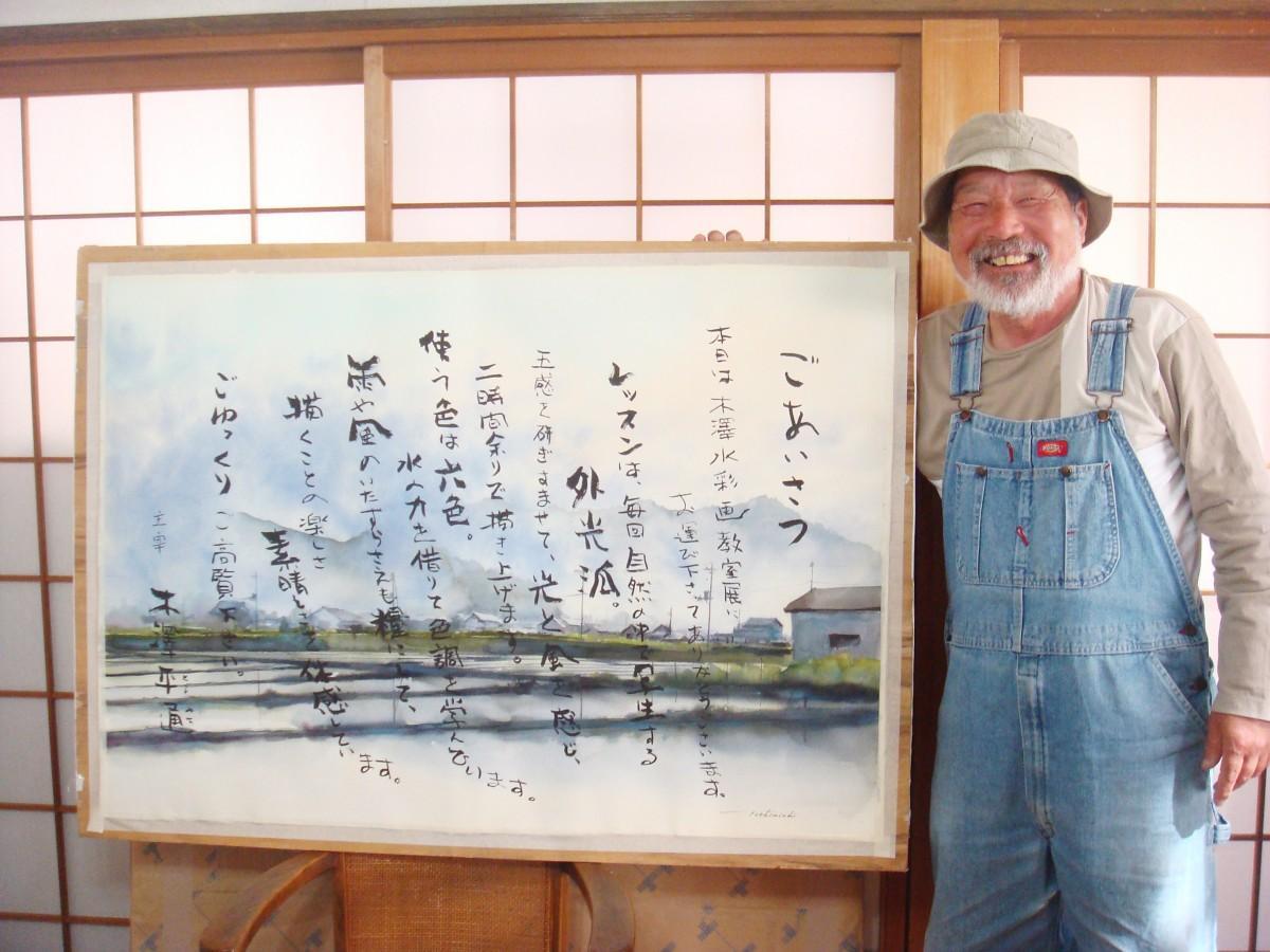 木澤さんと自身の50号サイズ作品