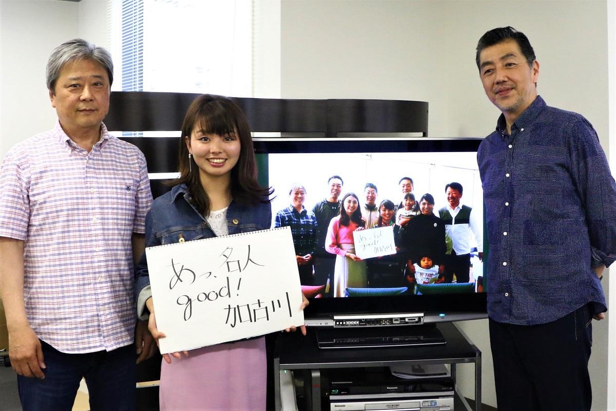 制作メンバーの小西さん(左)余田さん(中央)寺内さん(右)