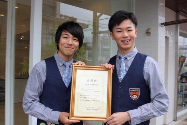 娯楽番組部門で優秀賞の「アンドロイド」岡島さんと岸さん