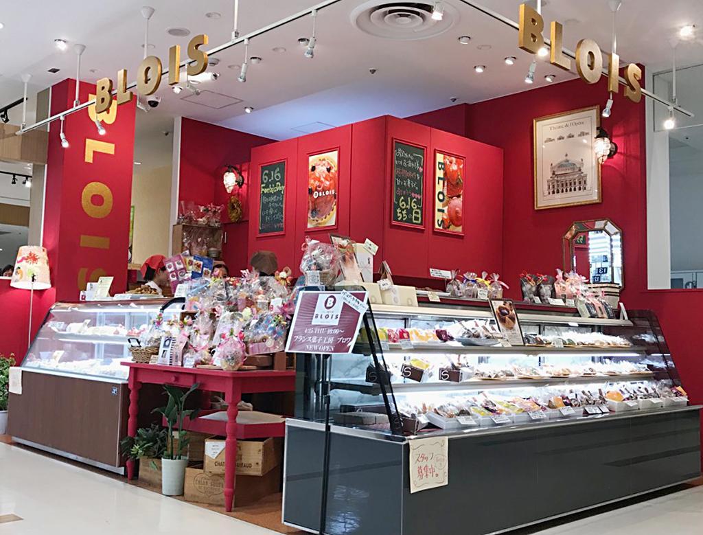 BLOISニッケパークタウン店