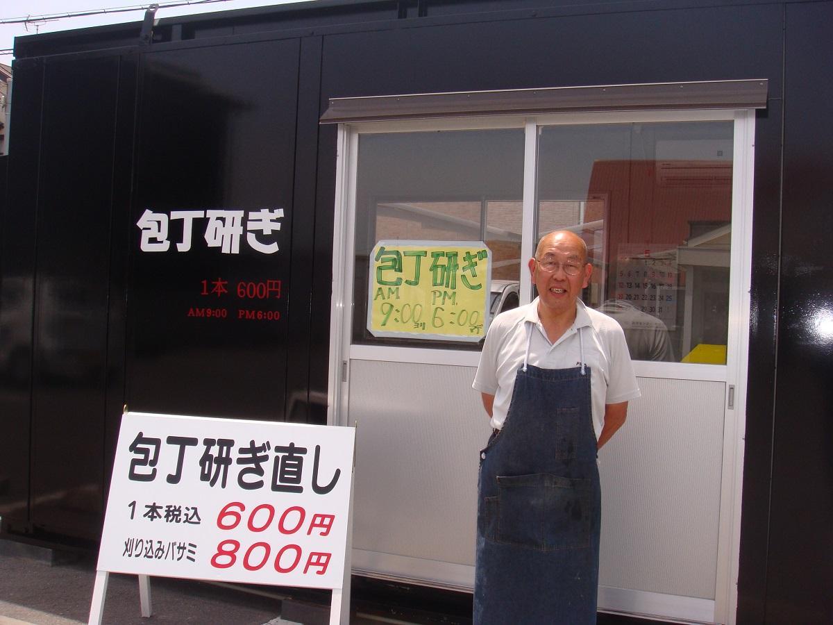 平井さんと店舗外観