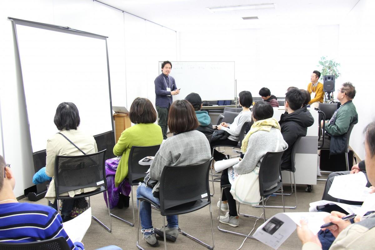 2月に開催された「東ハリマくらし学校オープンスクール」の様子