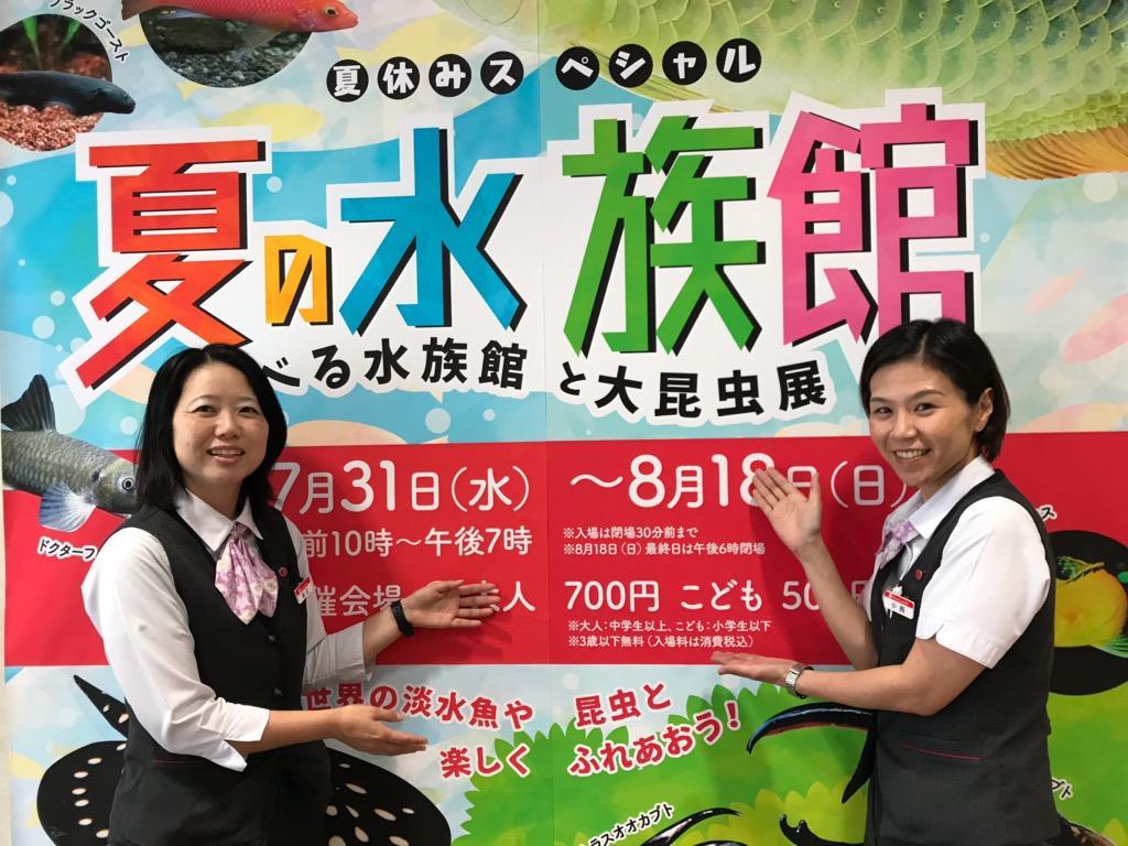 イベントPRする(左)永江瑞穂さんと(右)小西香さん