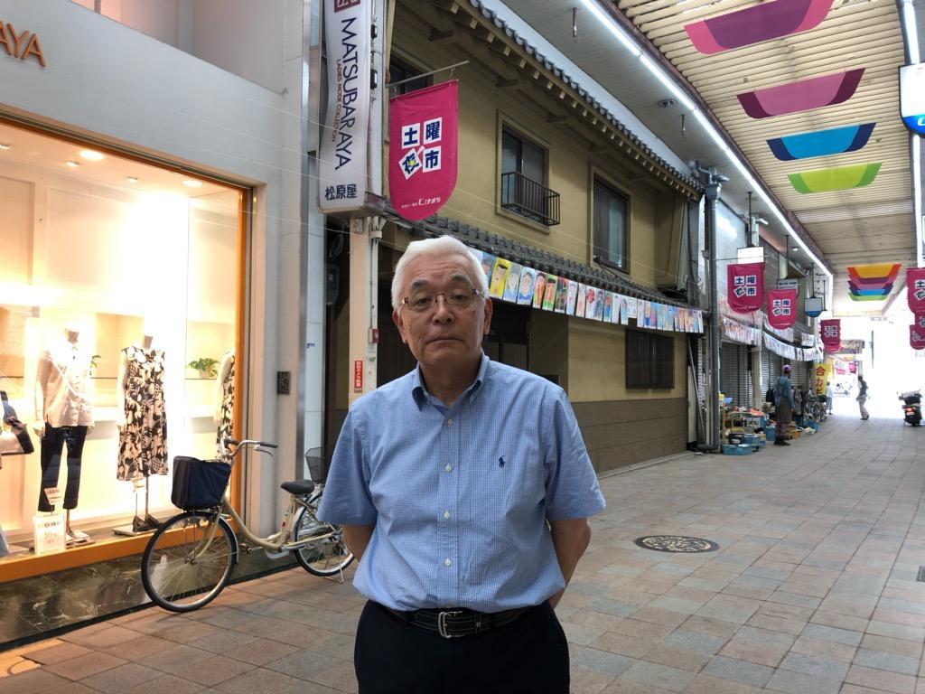 寺家町商店街振興組合理事長の松原公平さん