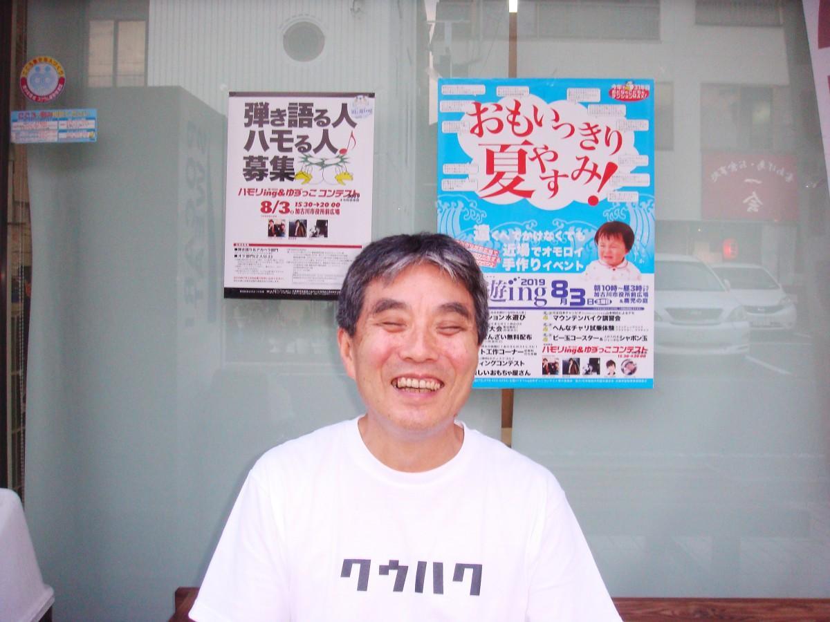 「川と遊ing 2019」 事務局の望月さん
