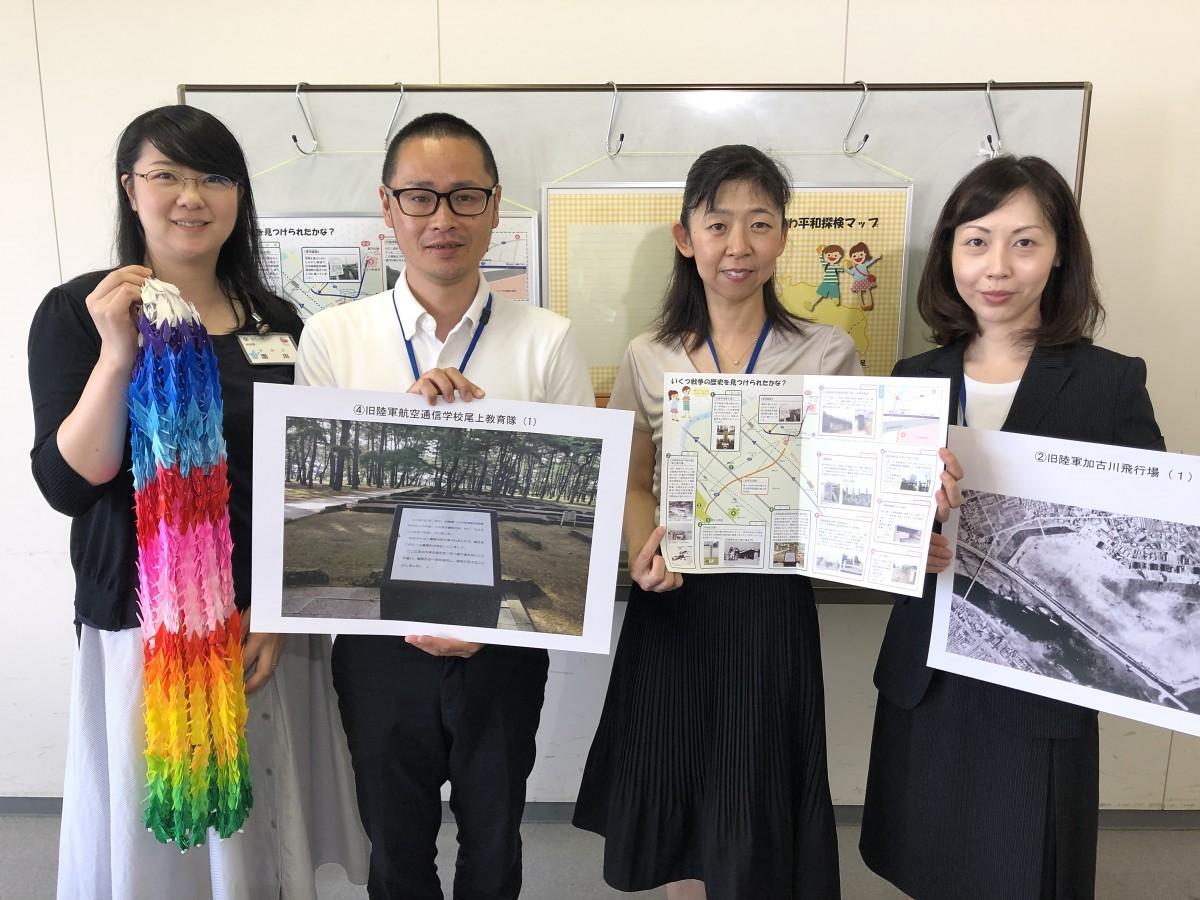 マップを製作した加古川市職員