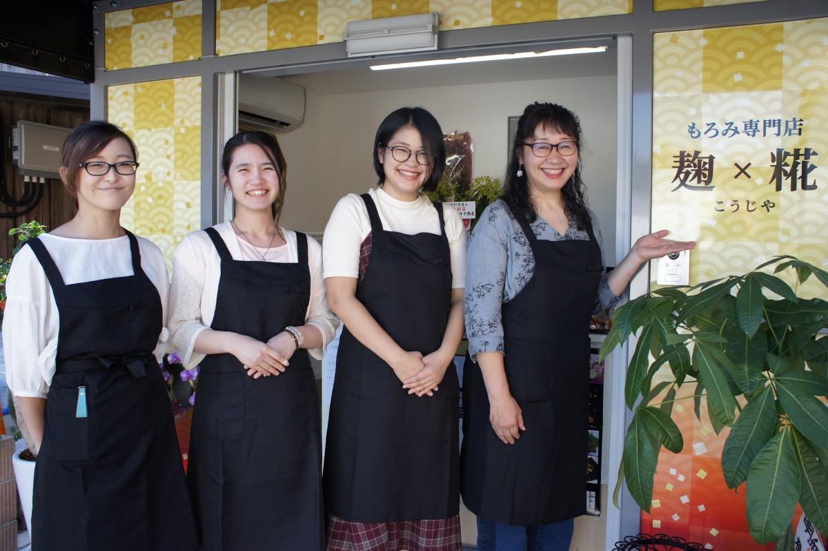 店の前に立つ中谷美智子さん(右)、中谷悠起子さん(右から2番目)と従業員