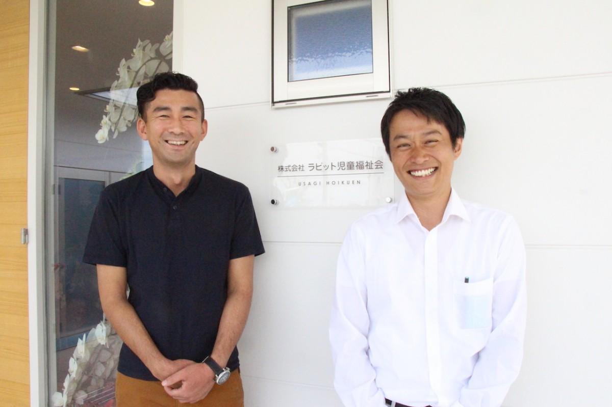 代表の橋本洋一さんと、専務の安東大起さん