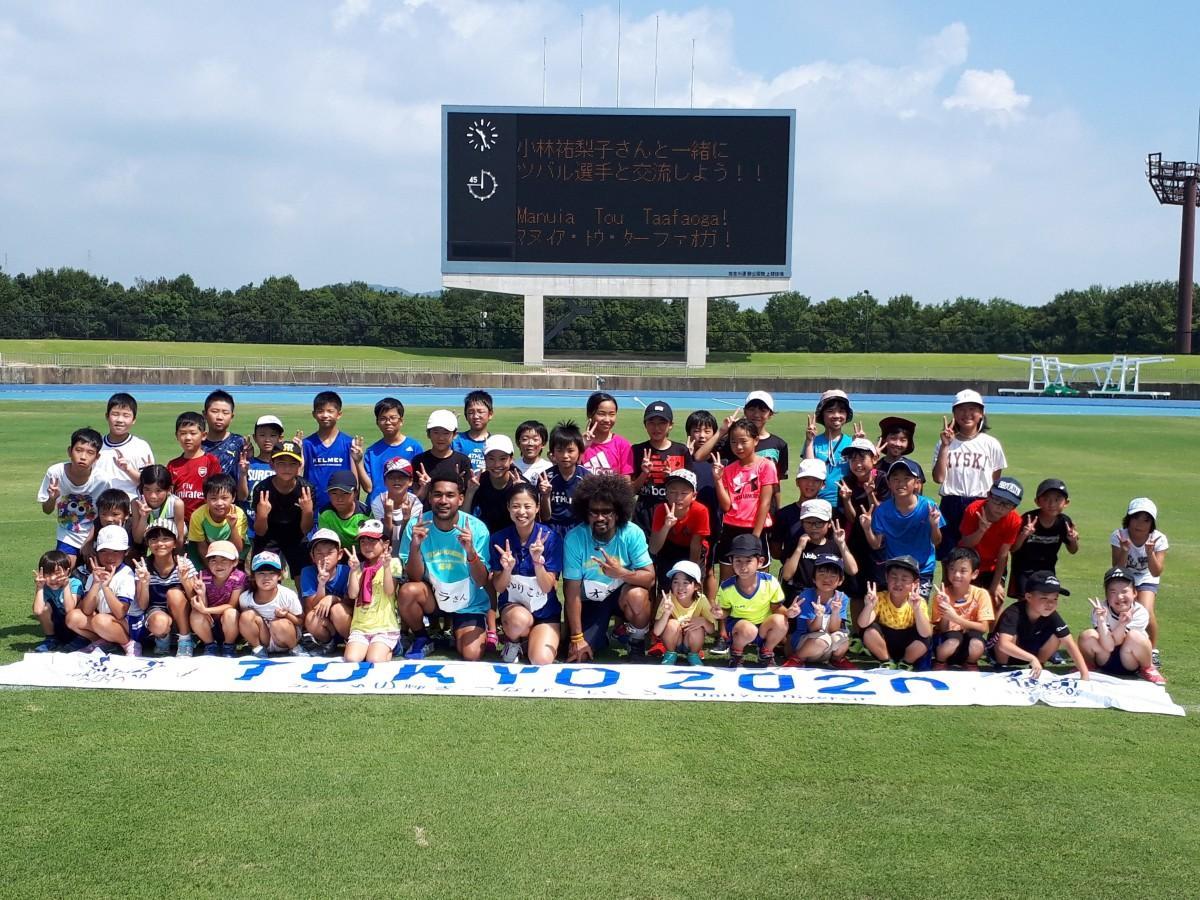 8月17日に開催された「小林祐梨子さんと一緒にツバル陸上競技選手たちと交流しよう」の集合写真