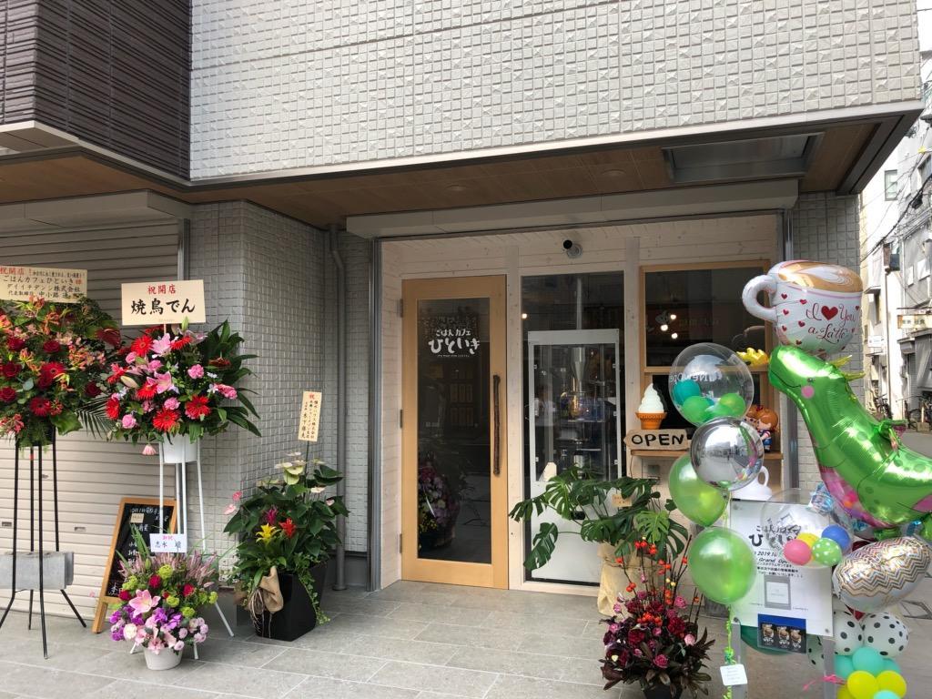 ごはんカフェ「ひといき」オープン初日の様子