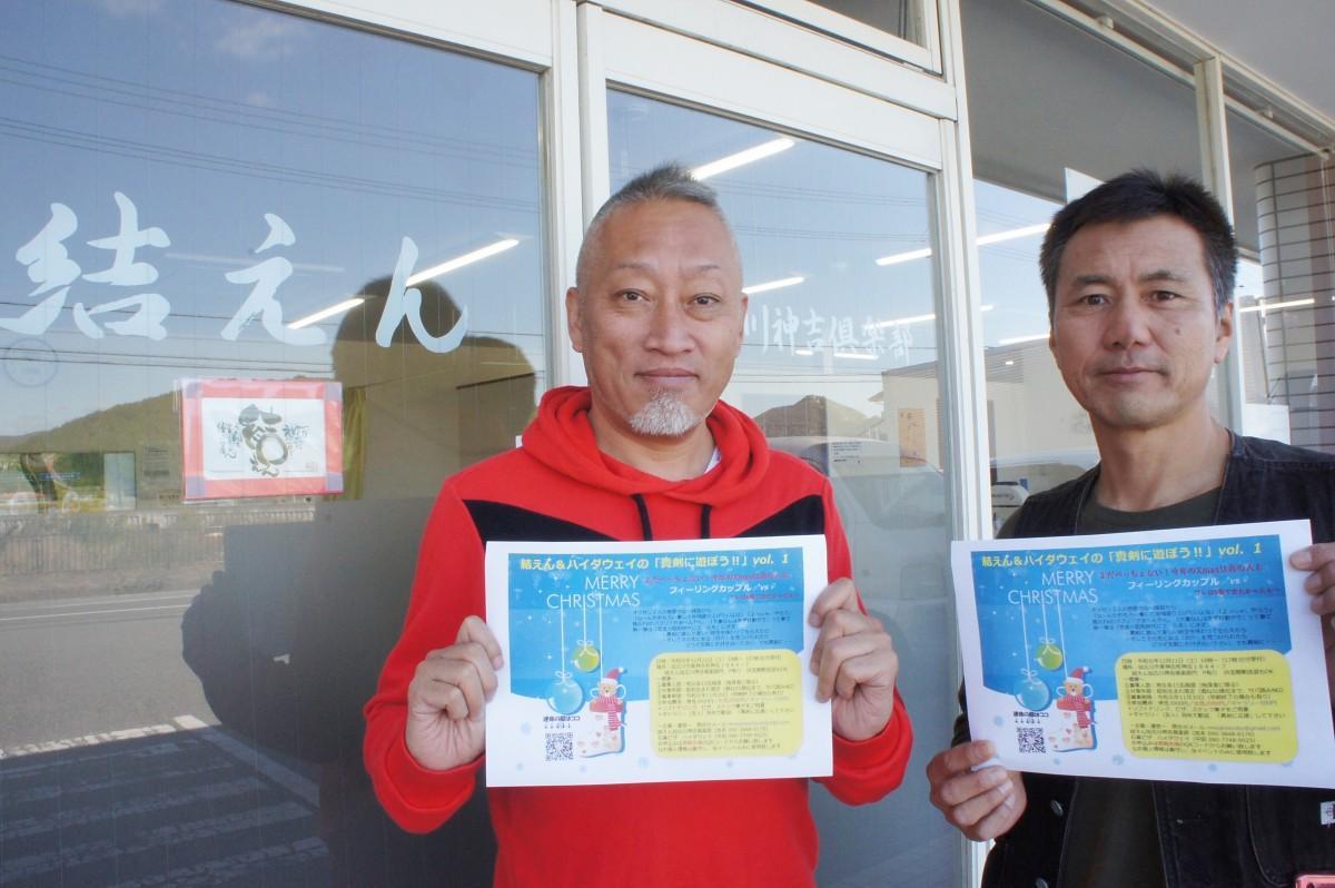 恋活イベントをPRする「結えん 加古川神吉倶楽部」代表の池本和久さん(左)と「石窯Pizzaハイダウェイ」店主の中田幸好さん(右)