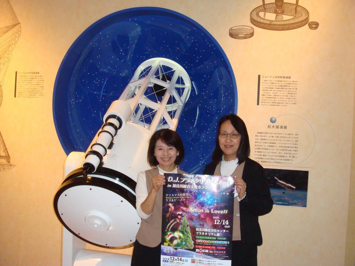 ポスターを手にイベントをPRする片岡さん(左)と安藤さん(右)