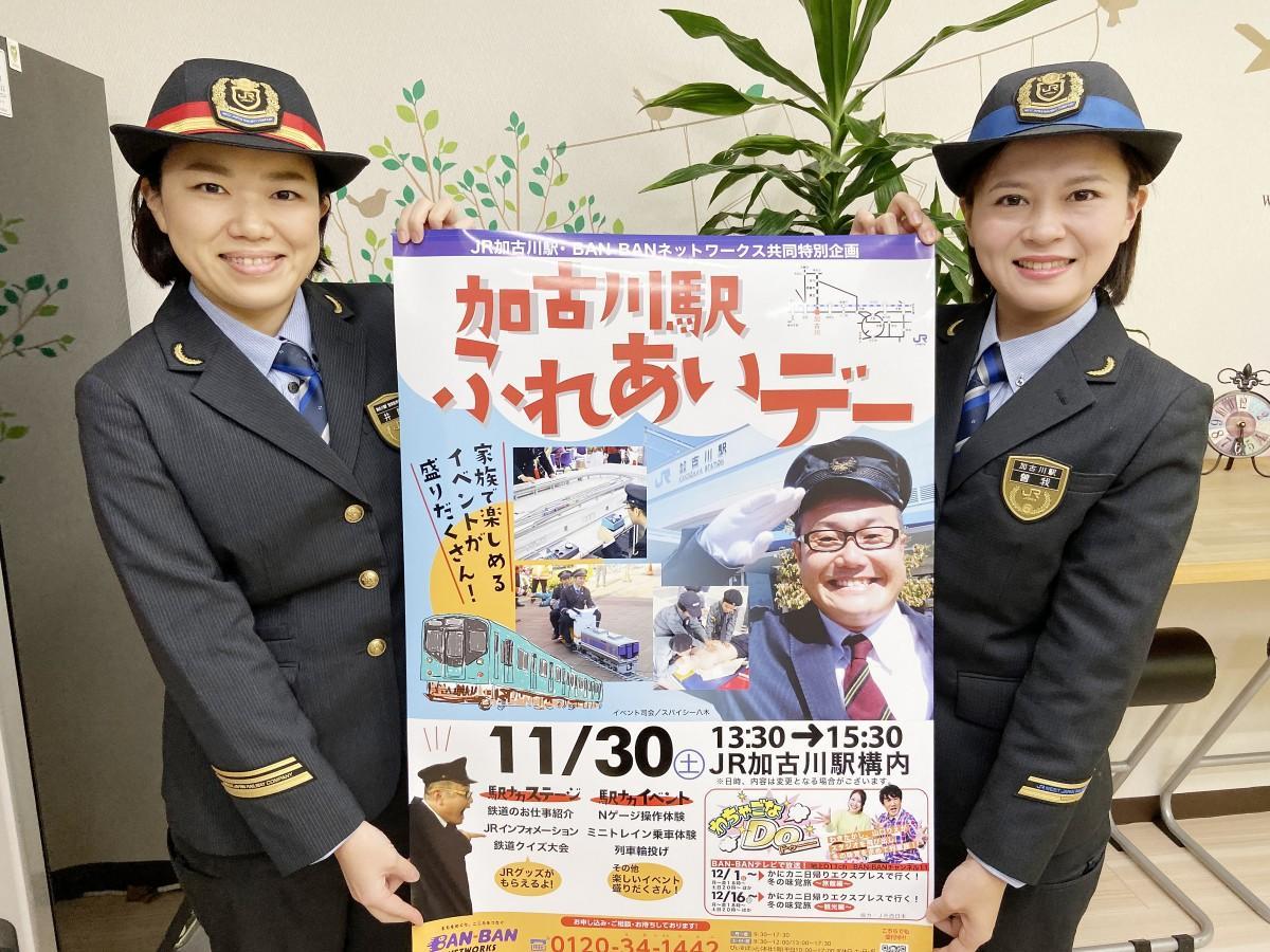 イベントをアピールする井原温子さん(左)と曽我紗也子さん(右)