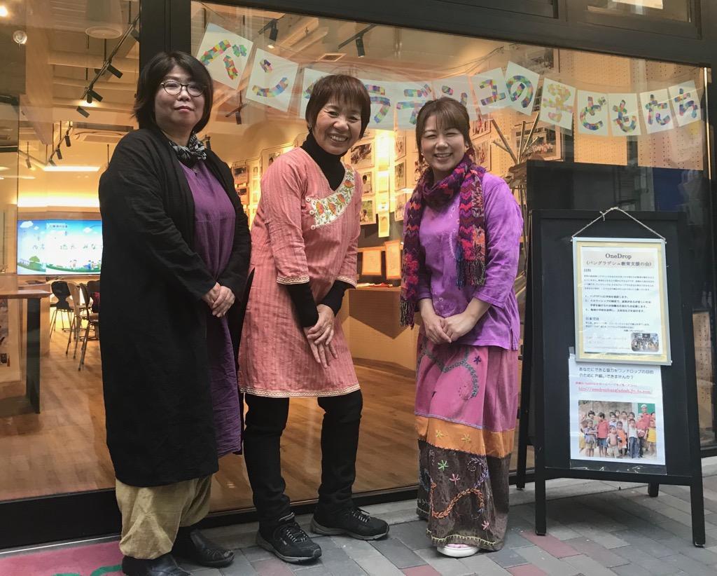 OneDropメンバー(左から)フミ・スギタニさん、大西登志子さん、佐藤由佳さん
