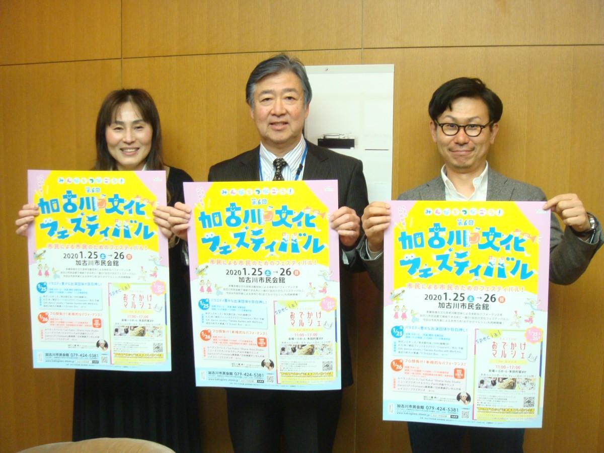 (左から)来場を呼び掛ける藤本さん、庄野さん、原さん