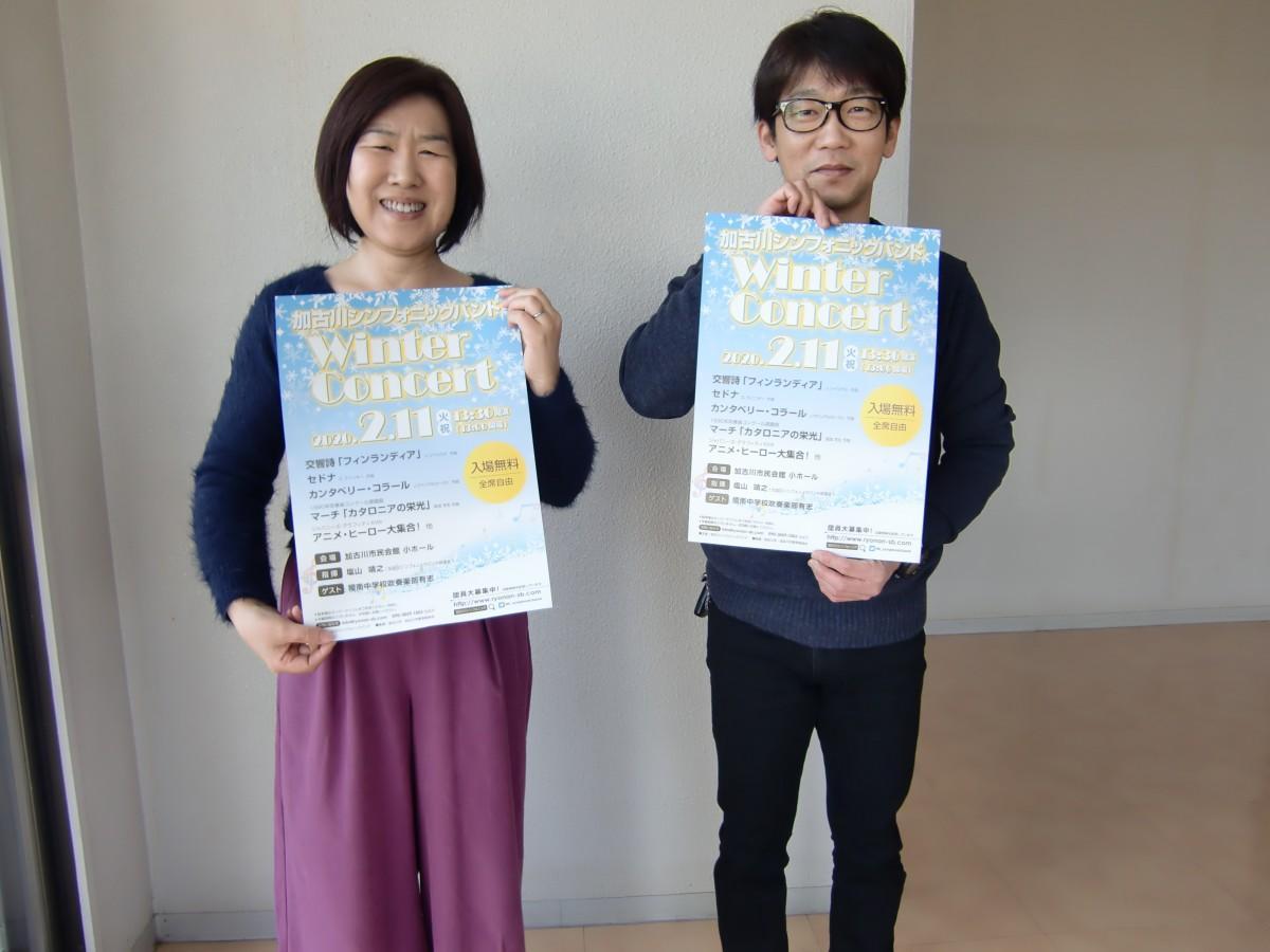 (左から)来場を呼び掛ける「加古川シンフォニックバンド」メンバーの川西さん、坂川さん