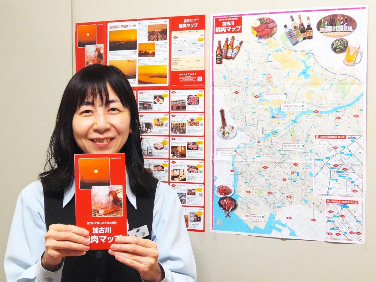 「加古川焼肉マップ」をPRする高田さん