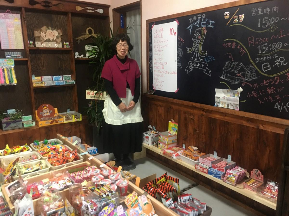 店主の正木美乃里さんと黒板に描かれた疫病よけの「アマビエ」