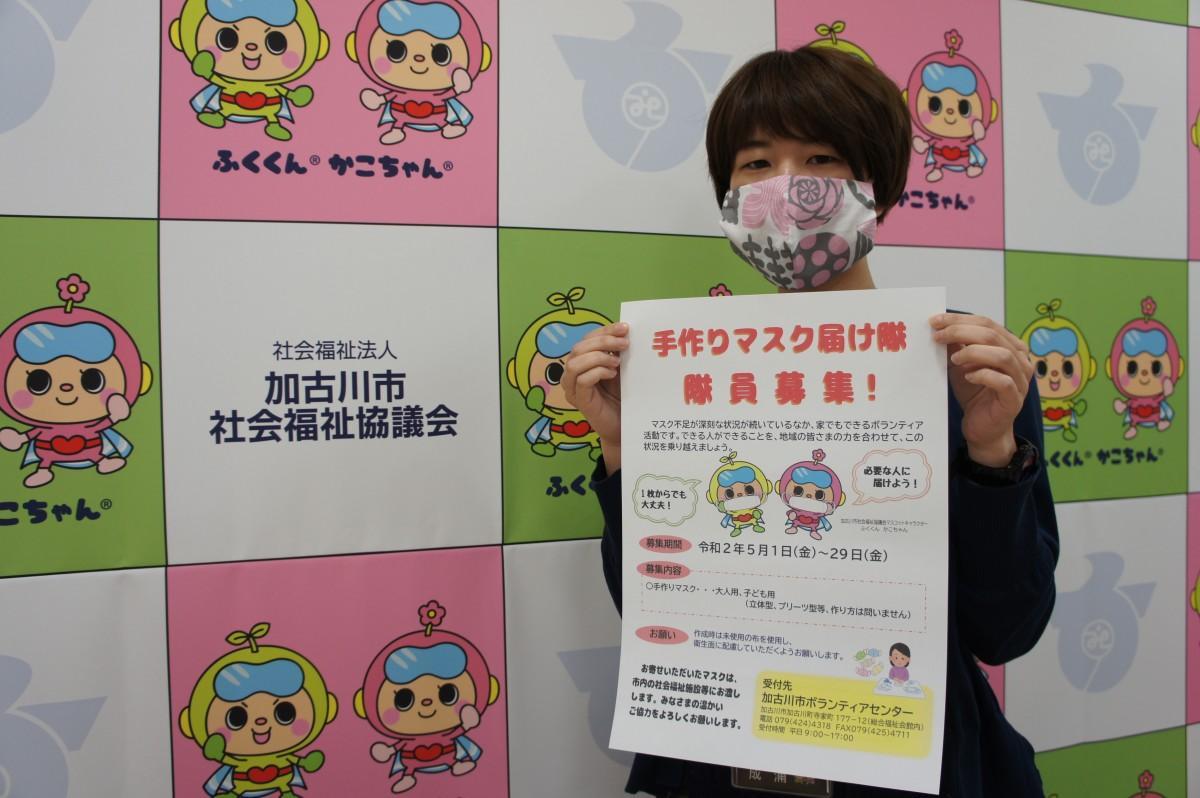 手作りマスク届け隊 隊員募集をPRする成浦麻友さん