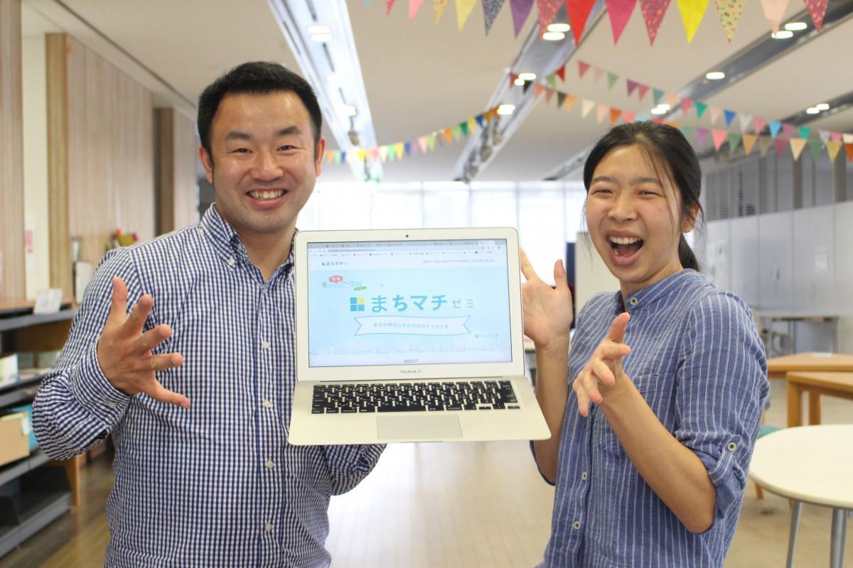「まちマチゼミ」をPRする川口和也さん(左)と、津久井あゆみさん(右)