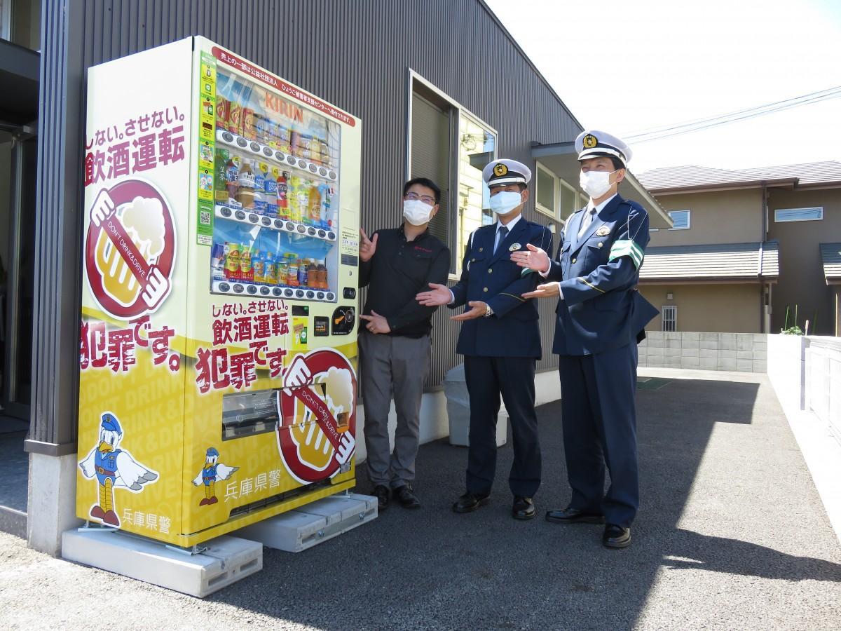 社長の稗田健吾さん、加古川警察署の廣地正幸さんと櫻井雅光さん